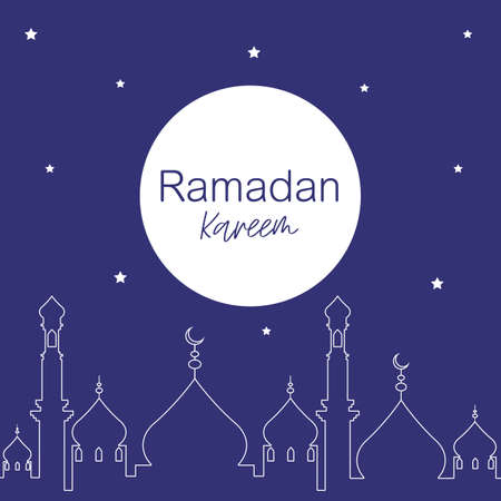 Elegant Ramadan Kareem decorative festival mosque card design