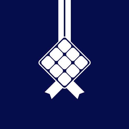 The ketupat Isolated vector illustration Ramadan icons. Arabian icon. Arabian vector icons set Islamic star mosque, happy Ramadan and Islam symbol.