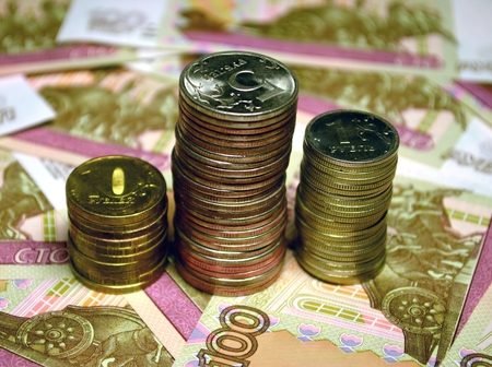 up code: russian rubles banknotes and coins