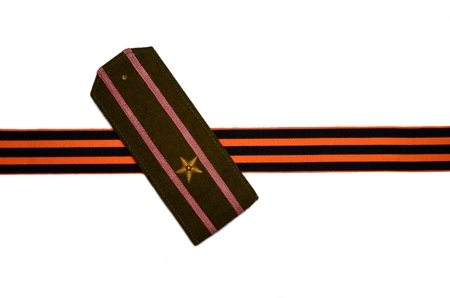 major battle: Major shoulder straps. Soviet army