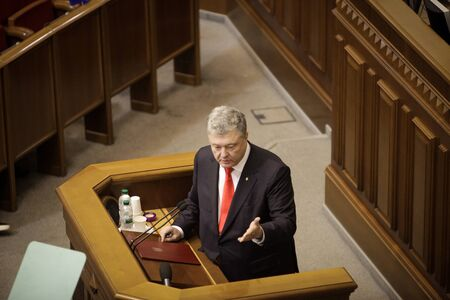 11.26.2018 Ukraine. Kyiv. Verkhovna Rada of Ukraine. Voting for the law on martial law in Ukraine. Petro Poroshenko talks about the need to impose martial law in connection with the aggression on the part of Russia