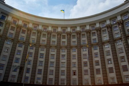The Cabinet of Ministers of Ukraine buildings