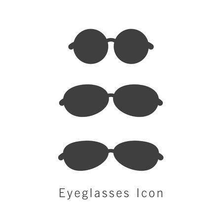 Eyeglasses isolated flat icon vector illustration on white background. Illustration
