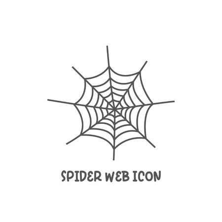 Spider web icon simple silhouette flat style vector illustration on white background.