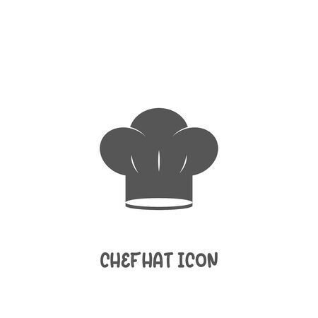 Chef hat icon simple silhouette flat style vector illustration on white background.