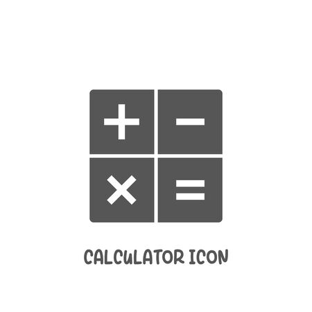 Calculator app icon simple silhouette flat style vector illustration on white background.