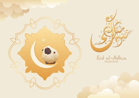 Eid Al Adha calligraphy greeting card. Islamic Festival of Sacrifice ram, sheep. Decor crescent with clouds kurban bayram. Arabic decoration invitation template. Holy month muslim. Vector illustration