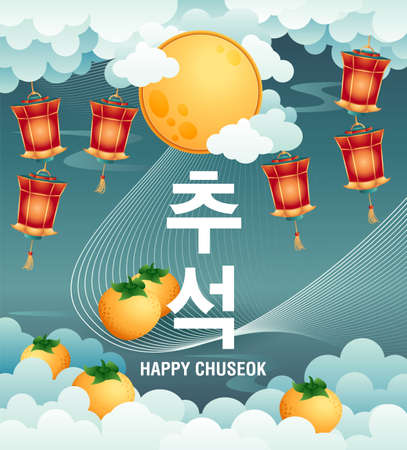 Chuseok Korean Thanksgiving Day template design. Celebration banner of moon on night sky, clouds, chinese lanterns and persimmon for Hangawi. Mid Autumn Festival. Vector illustration caption: Chuseok Ilustracja