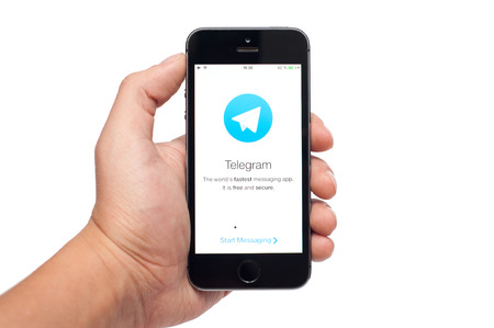 telegram: Pavlograd, Ukraine- October 25, 2014: Telegram is a messaging app with a focus on speed and security. It's superfast, simple, secure and free
