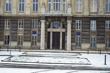 dagvaarding: Lviv, Oekraïne - januari, 11, 2015: kantoor van Lvov parket