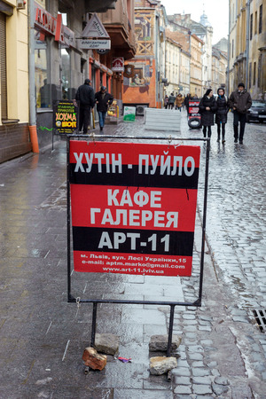 sektor: LVIV, UKRAINE - 11 January, 2015: Cafe Right Sector (PravyPravyy Sektor) in Lviv, Ukraine. Right Sector is a Ukrainian nationalist political party that originated in November 2013