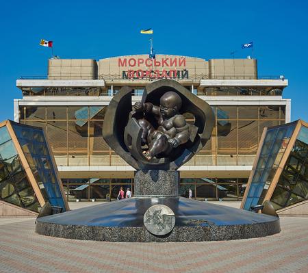 sea seaport: Odessa, Ukraine - August 31, 2015: Marine Station in Odessa, Ukraine. Marine Station is the main seaport in Odessa, the largest city on the Black Sea coast.