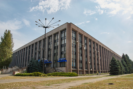 establishment states: Krivoy Rog, Ukraine - September 24, 2015: Goverment building in Krivoy Rog, Ukraine