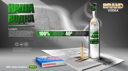 Russian Vodka poster ads mockup. High resolution vector
