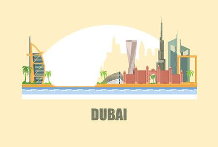 Dubai city skyline. A city in the desert. Vectores