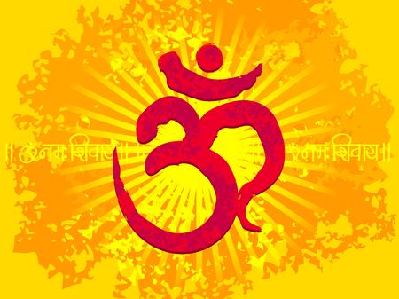 vector illustration of Om sign of Hindu god Lord shiva