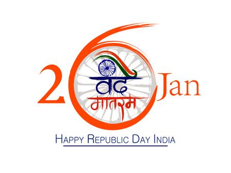 illustration of 26 Jan republic day India with handwritten calligraphy vande matram. Illustration