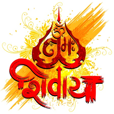 "Creative Typo of Hindu God Lord Shiva's Mantra In Hindi ""Om Namh Shiway"" Vector Illustration"