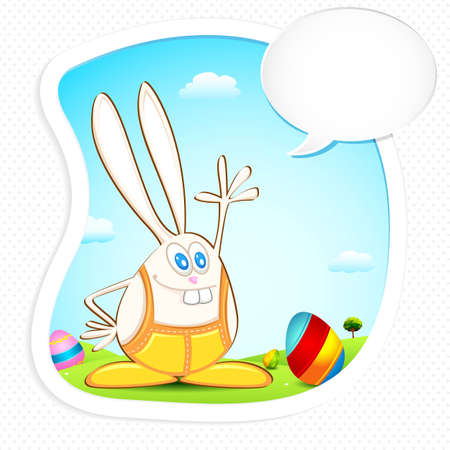 illustration of bunny in field with easter egg Vector