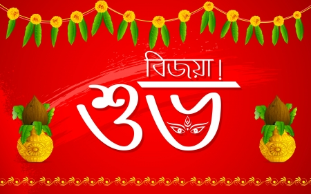illustration of Subho Vijaya wishes for Durga puja Vector