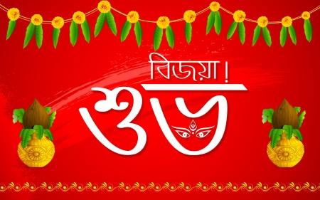illustration of Subho Vijaya wishes for Durga puja Stock Vector - 15056260