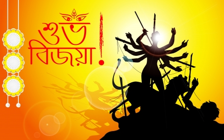 illustration of goddess Durga in Subho Bijoya background Vector