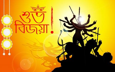 hinduismo: ilustración de la diosa Durga en Subho Bijoya fondo Vectores