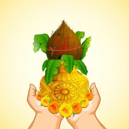 wedding symbol: illustration of female hand holding golden Mangal Kalash for prayer Illustration
