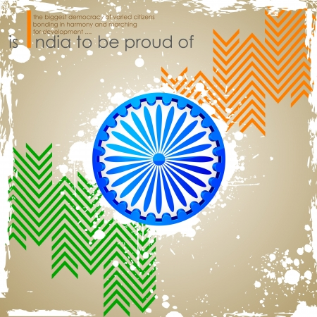 illustration of Ashok Chakra in Indian tricolor grungy background Vector