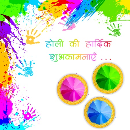 rang: illustration of bowl full of colorful gulal for Holi background