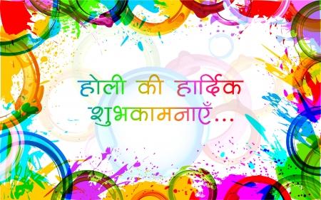 happy holi: illustration of colorful grunge making frame for Holi festival