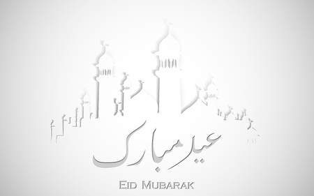illustration of Eid Mubarak background with mosque Stock Vector - 20922766