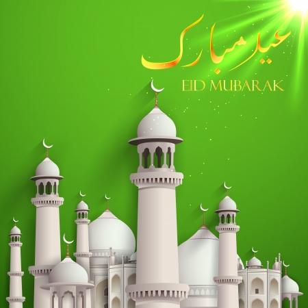 ramzan: ilustraci�n de Eid Mubarak fondo con la mezquita Vectores