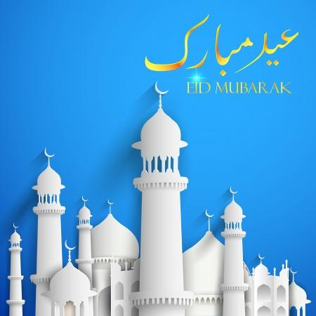 mezquita: ilustraci�n de Eid Mubarak fondo con la mezquita Vectores
