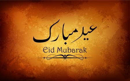 mubarak: illustration of Grungy Eid Mubarak Background Illustration