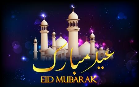 рамадан: иллюстрация Ид Мубарак фон с мечетью Иллюстрация