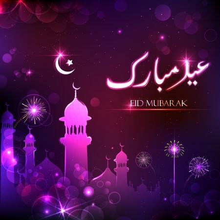 ramzan: illustration of Eid Mubarak background with mosque