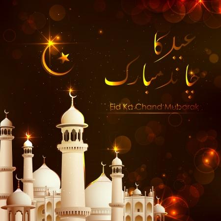 illustration of Eid ka Chand Mubarak background with mosque Vector