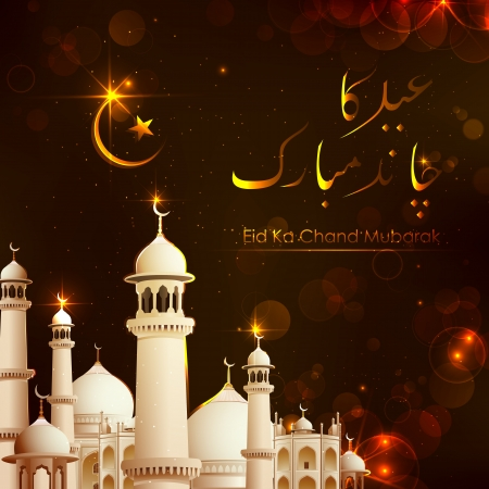 kareem: illustration of Eid ka Chand Mubarak background with mosque