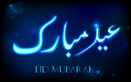 illustration of Eid Mubarak Wishing illustration