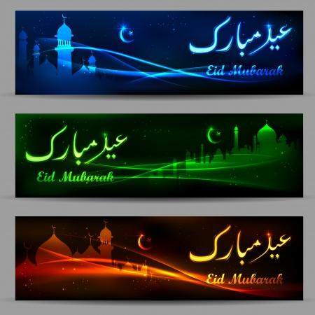 eid mubarak: illustration of Eid Mubarak background with mosque