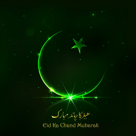 chand: illustration of Eid ka Chand Mubarak background