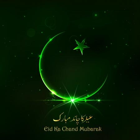 chand: ilustraci�n de Eid Mubarak ka Chand fondo