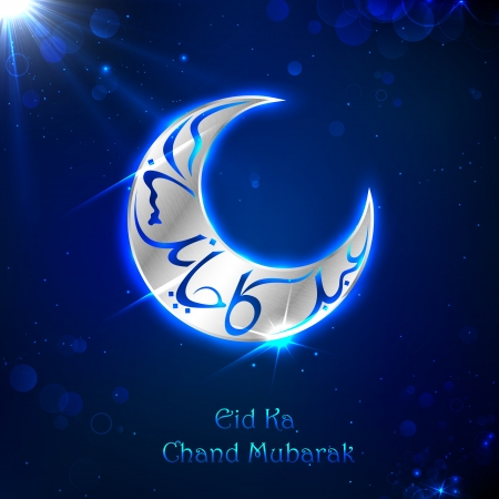 illustration of Eid ka Chand Mubarak background illustration
