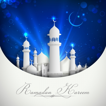 iftar: illustration of Eid Mubarak background with mosque