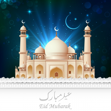 ul: illustration of Eid Mubarak card with Taj Mahal in night view