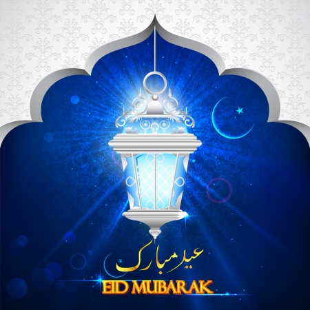 ul: illustration of illuminated lamp on Eid Mubarak background