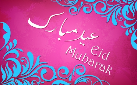 illustration of floral Eid Mubarak Wishing illustration