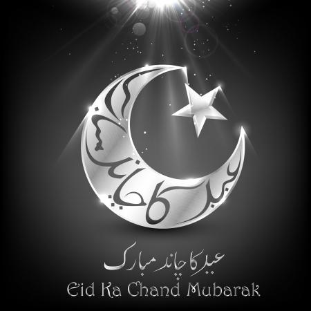 illustration of Eid ka Chand Mubarak background