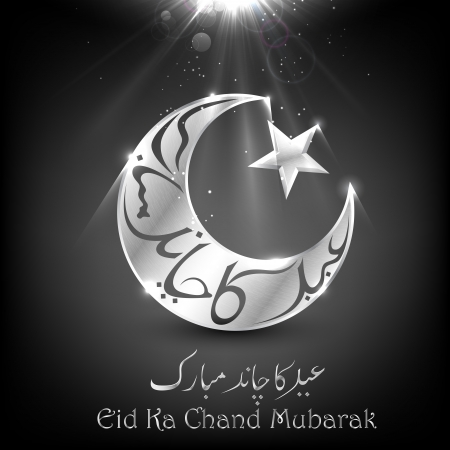 star and crescent: illustration of Eid ka Chand Mubarak background